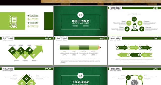 学生工作v家长家长高中模板PPT初中幻灯片初中填空文学常识图片