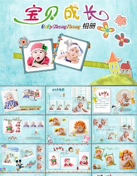 宝宝成长录卡通生日PPT模板幻灯片下载