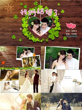 结婚纪念日电子相册婚礼浪漫爱情PPT模板