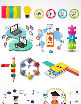 PPT技术科技数据表矢量图形图标-含多个ppt元素