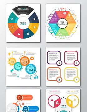 创业商业PPT元素-含多个ppt元素