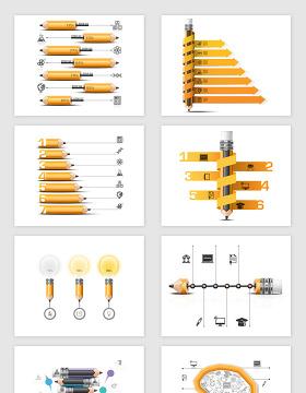 8款矢量铅笔ppt信息图表素材-含多个ppt元素