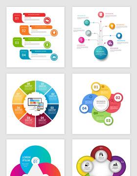 图表信息ppt素材元素-含多个ppt元素