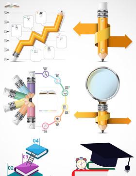 PPT教育数据表矢量图形图标-含多个ppt元素