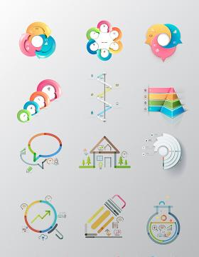 商业理念新信息图表元素矢量素材-含多个ppt元素