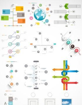 信息技术PPT矢量图形图标