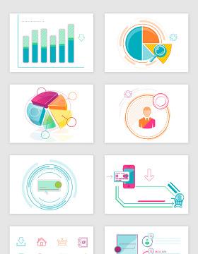 商务办公数据分析图表ppt素材