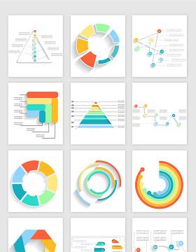 信息数据矢量图形