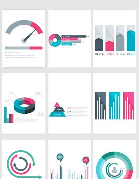 彩色时尚数据统计PPT元素-含多个ppt元素