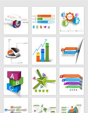 列表数据图形矢量素材
