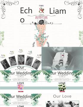 欧式花纹婚礼策划PPT