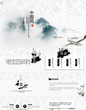 中国风总结工作汇报PPT模板