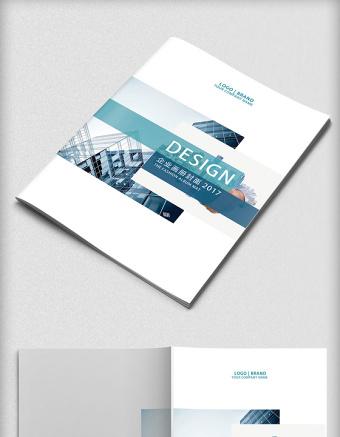 藍色大氣簡約商務企業畫冊封面模板