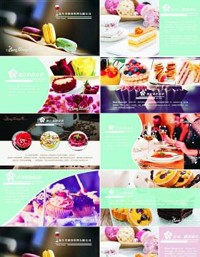 餐饮管理公司介绍及特色宣传ppt模板