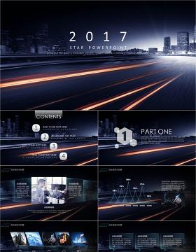 欧美风2017工作计划总结汇报动态PPT模板