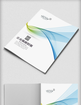 藍色線條簡約清新企業畫冊封面AI格...