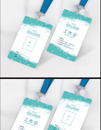 時尚簡約水彩工作證模板