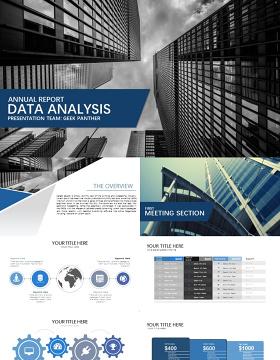 数据分析/财务分析/商务汇报