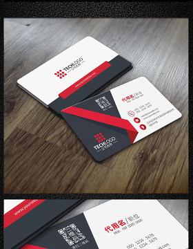 紅色簡約大氣公司名片設計