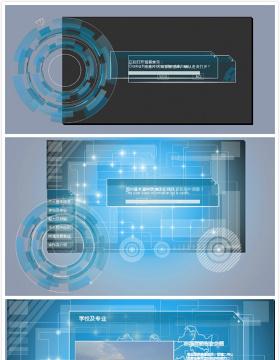 音乐背景创意科技感动态个人简历ppt模板