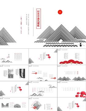 时尚中国风工作总结计划PPT模板