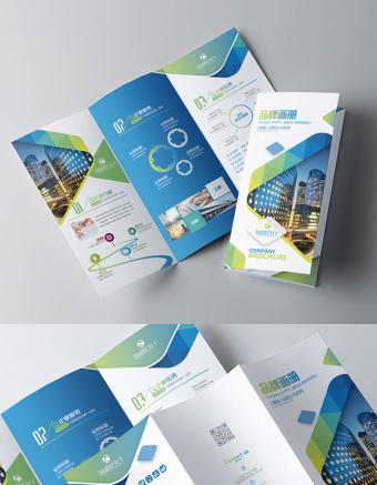原創藍色公司宣傳三折頁科技宣傳單畫冊