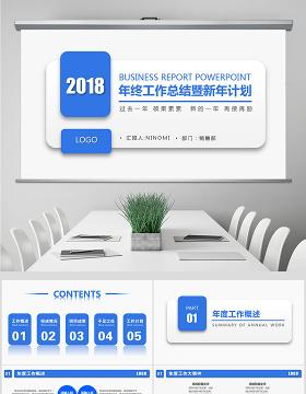 原创2018微立体蓝色简约大气年终总结工作总结PPT模板-版权可商用
