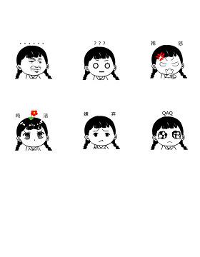 卡通人物头像表情包素材