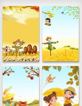 世界糧食日秋收秋天海報背景素材