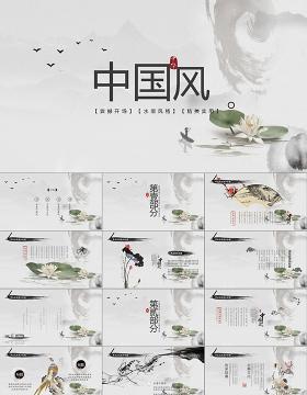 水墨荷花水墨中国风PPT (Web)