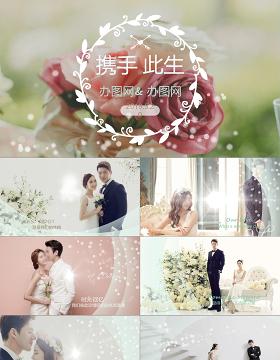 唯美粒子婚礼视频电子相册ppt模板背景
