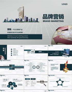 商务企业品牌营销技巧团队管理PPT模板
