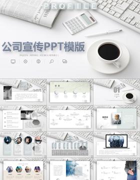唯美极简线条视频开场高端商务公司介绍ppt简介产品宣传品牌宣传PPT