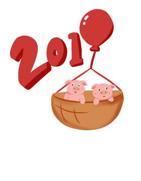 手绘卡通2019猪年新年习俗