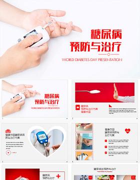 糖尿病的预防与治疗PPT模板医疗行业
