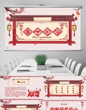 原创新年春节习俗传统文化民俗中国年PPT模板-版权可商用