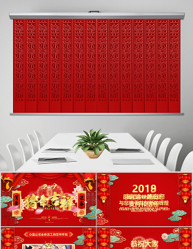 原创2019猪年元旦春节新年中国风贺卡PPT-版权可商用
