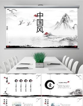 原创水墨中国风PPT模板-版权可商用