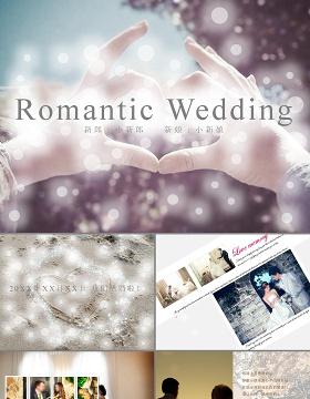 婚礼婚庆结婚展示电子相册PPT动态模板免费下载学习交流