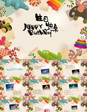 卡通生日快乐PPT模板幻灯片下载