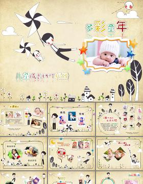 儿童成长生日快乐PPT模板幻灯片下载