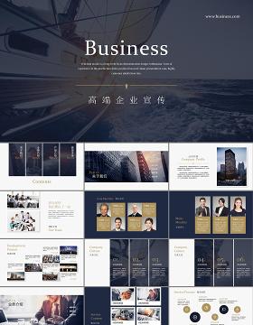 欧美风高端公司介绍企业宣传ppt模板幻灯片
