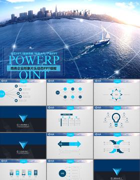 简洁大气企业介绍创业计划书PPT模板幻灯片