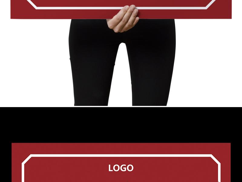 红色简约时尚招聘海报设计模板