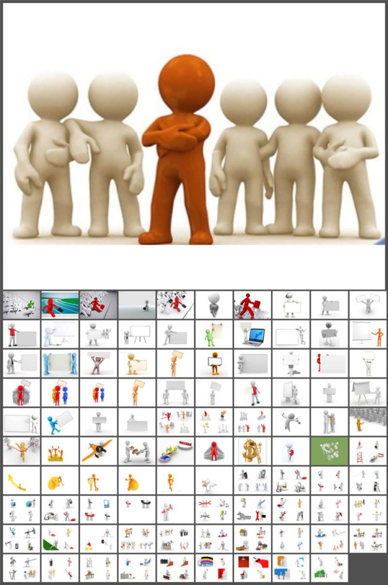 3D小人PPT素材大全(下)-含多个ppt元素