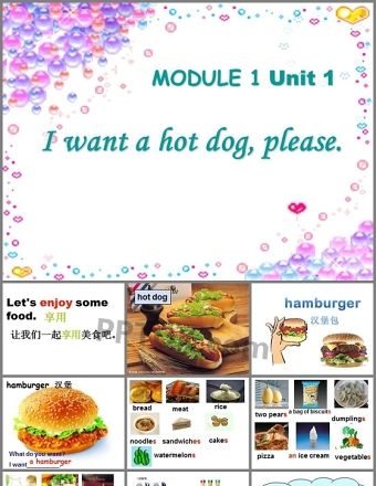 《I want a hot dogplaese》PPT课件2